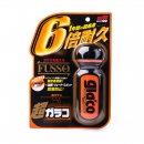 Ultra Glaco Glasversiegelung 70ml